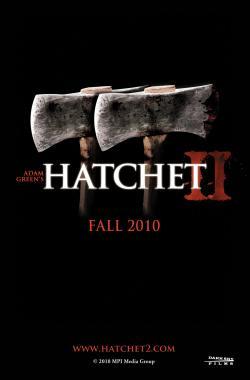 Hatchet II review
