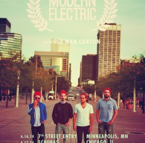 modern electric tour